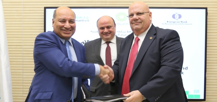 EBRD President Suma Chakrabarti, Palestine Monetary Authority Governor Azzam Shawwa, and Cairo Amman Bank Palestine Regional Manager Joseph Nesnas, at the March 2018 signing of the first EBRD investment in the West Bank and Gaza